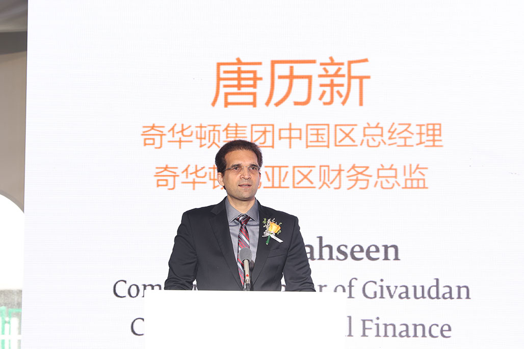 Ali Tahseen, Company Manager of China delivered his speech